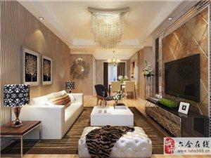 南京最好的装修-一号家居-复兴园