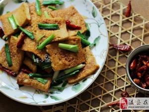 超下饭素食-干锅烧烤风味【孜然千页豆腐】