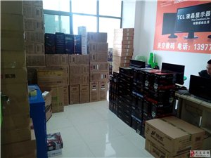 广西唯一一家质保3年 包3年往返运费的电脑数码批发零售公司