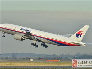 五大改进,杜绝MH370事故再现
