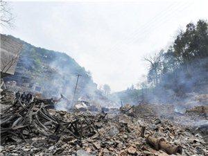 贵州施秉县马号乡平扒村发生火灾造成45栋房屋被烧毁