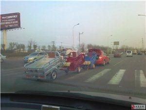 汽车拉三轮车,出彩牛逼人