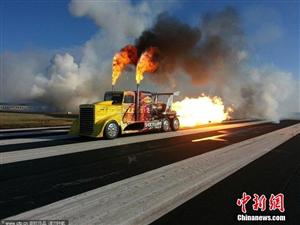 """加拿大工程师打造""""喷气式""""卡车时速超600公里"""