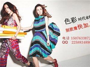 2014最火爆的高薪职业,石家庄四季色彩形象设计师色彩形象顾问服装搭配