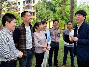 杜氏家居集团组织6位员工出国考察观光(福建日报)