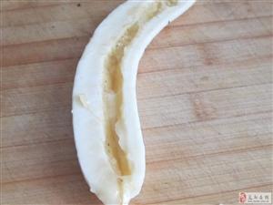 香蕉卷[原创]