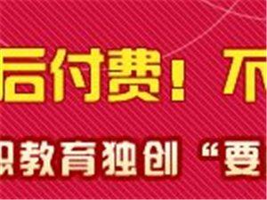 云职教育2014广西公务员笔试成绩查询分数线面试公告面试名单面试时间
