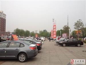 澳门地下赌场娱乐县春季汽车展在文广中心休闲广场举行(组图)