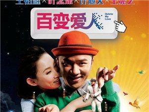 上栗环球影院4月13日电影安排