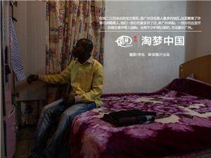 广州故事之(1)-非洲人在广州