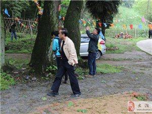 2014大滁网春季版主网友踏青交流采风活动~