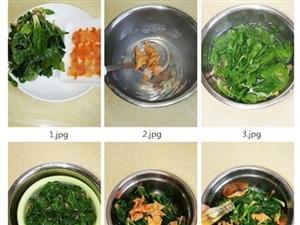 赤贝拌菠菜