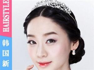10款极具女王范儿的新娘盘发