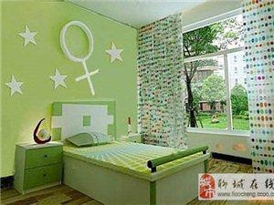 贝树墙衣未来生态环保墙面