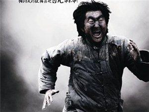 �影《我不是王毛》在商丘市首映,河南方言演�[辛酸黑色幽默