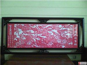 出售中国传统手工剪纸-批发-零售(装修必备)