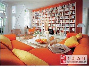 小户型挤出大空间 3招帮你实现书房梦想