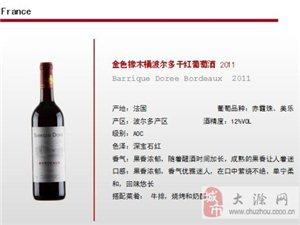 【小编推荐】中商兴晟系列一――品味优质葡萄酒尽在中商兴晟!