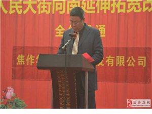 皇冠娱乐网站华豫溪谷人民大街贯通仪式现场