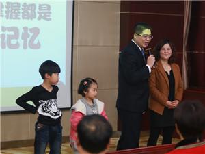 热烈祝贺七田阳光全脑教育宝丰中心《学生学习能力提升》讲座圆满成功