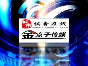 "<fontcolor=#ff0000>2014年镇赉县纪念""3.15国际消费者权益日""大会主题活动现场</font>"