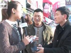 <fontcolor=#ff0000>镇赉3・15活动街头采访遭遇各种神回复</font>