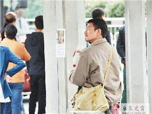 """�⒌氯A扮""""犀利哥""""南昌街�^狂奔"""