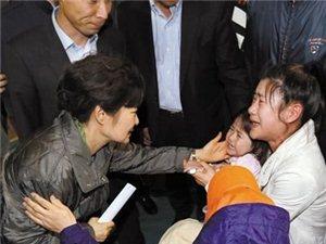 韩媒称韩国沉船事故2名失踪中国人系情侣