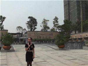 视频:走进样板间第一期―高州乐天海帕御庭