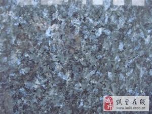 银珠花岗岩