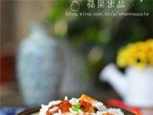 洋芋饭(云贵菜)
