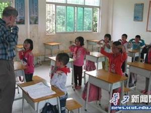 外籍教师、留学生走进河源贫困村庄小学教英语