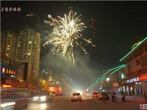 现代城街道夜景