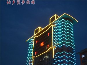 现代城三期二期夜景