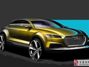 将在北京车展亮相奥迪Q4概念车设计图