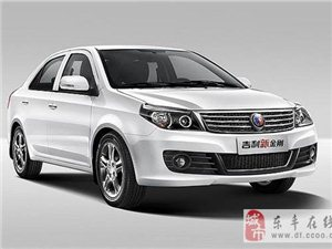 威尼斯人线上官网英伦汽车2014款全新上市