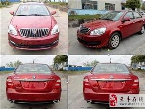东丰英伦汽车2014款全新上市