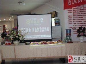 中国家具第一品牌―全友家居临潼直营店 为健康生活  保驾护航