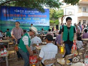 赤岭村是河源市最南端与惠州交界线上的一个全省重点扶贫