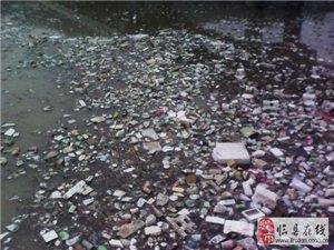 一场春雨,湫水河变成垃圾河