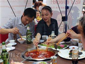 "�o州火�文化�:400名""吃�""�R聚火�盛宴"