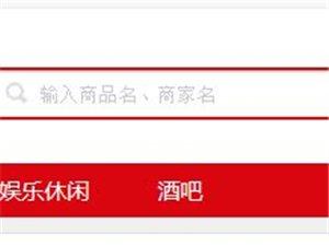 澳门牌九游戏网址团购方法说明