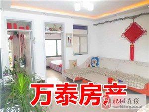 【重点校区房】彩虹小区 75平米 两室两厅 精装修 33.5万