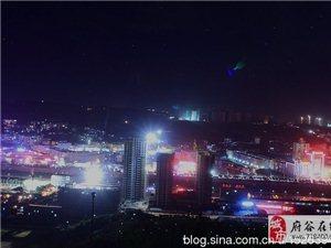 府谷河滨文化广场公园