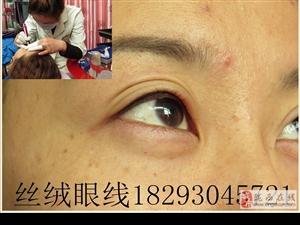 十种眼线新纹法   分享给MM们