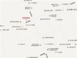 【活动报道】第21站时尚中式快餐――阿蔡捞饭