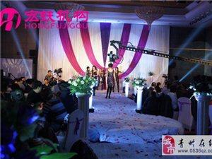 青州婚�Y|青州最有��力的婚�Y策��公司