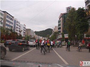 【2】盐亭首届正规超大规模骑行活动――环球自行车UCC开业庆典(续)