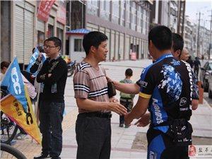【1】不一样的开业庆典――环球自行车UCC开业快乐骑行!