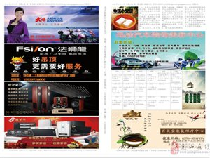 北京新媒时代澳门威尼斯人网址分公司盛大开业